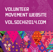 Volunteer Movement Website