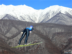 FIS Nordic Combined World Cup in Sochi