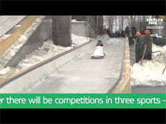 """Sanki"" Sliding Center"