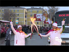 Olympic Torch Relay - day 79