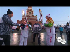Olympic Torch Relay - day 82