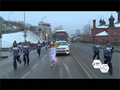 Olympic Torch Relay - day 85