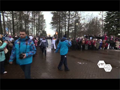 Olympic Torch Relay - day 87